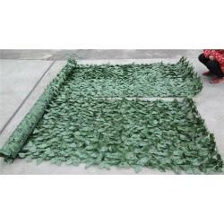 BORMANN - BPN1200 ΦΡΑΚΤΗΣ ΜΕ ΦΥΛΛΩΣΙΑ 3x1m (025245)