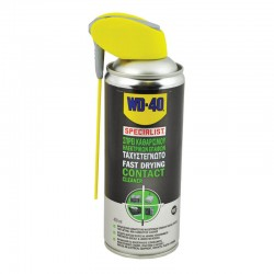 WD-40 Specialist Contact Cleaner Spray 400ml-ΣΠΡΕΪ ΚΑΘΑΡΙΣΜΟΥ ΗΛΕΚΤΡΙΚΩΝ ΕΠΑΦΩΝ
