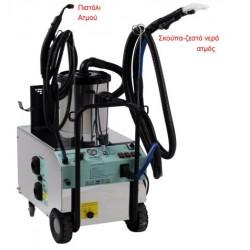 Μηχάνημα (Πραγματικού) Βιολογικού Καθαρισμού Steam Carwash 310